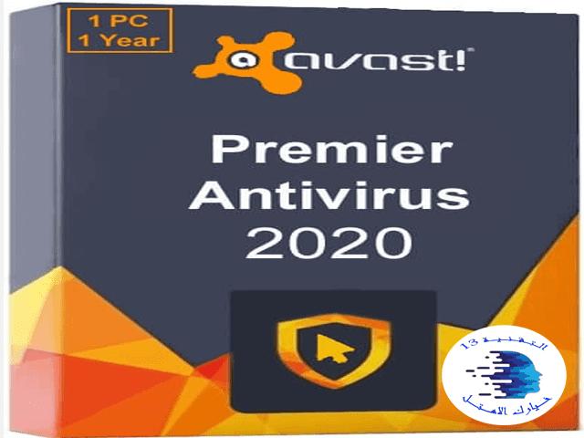 avast premier 2020 avast premier 2020 avast premier 2019 avast premier 2018 avast premier antivirus avast premier security avast key 2020 avast premium gratuit 2019 avast premium antivirus avast antivirus premium free