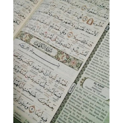 Sesungguhnya Al Quran Itu Akan Memberi Syafaat...