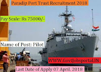 Paradip Port Trust Recruitment 2018– Pilot