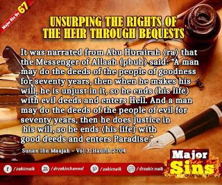 MAJOR SIN.67. UNSURPING THE RIGHTS OF THE HEIR THROUGH BEQUESTS