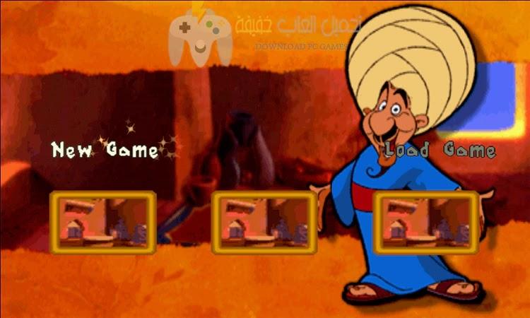 تحميل لعبة علاء الدين Aladdin للكمبيوتر