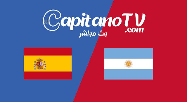 argentina vs spain,بث مباشر,الارجنتين ضد اسبانيا مباشر,بث مباشر مباراة الارجنتين واسبانيا,اولمبياد طوكيو 2021,