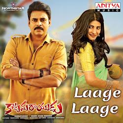 Laage-Laage-From-Katamarayudu-2017-Original-CD-Front-Cover-HD
