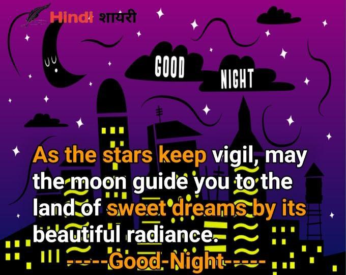 short good night poems for friends
