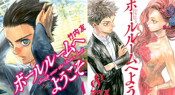 Manga Ballroom e Youkoso entra en pausa indefinida