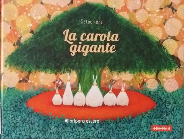 Libro La carota gigante