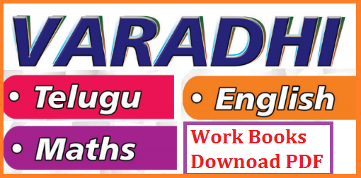 Varadhi Bridge Course Work Books by State Council of Education Research and Training Andhra Pradesh. Download Telugu English Mathematics PDF Work Books Prepared by SCERT Amaravathi. State Resource Group of Andhra Pradesh under the supervision of SCERT AP. It is very useful to elementary school children to achieve basic competencies in Telugu English and Mathematics. Slow Learners material to join in main stream of their age group. It may be used by the teachers as a Hand Book while teaching Telugu English Mathematics to Primary School students. Very Good Study Material prepared by Andhra Pradesh Resource Group and Co-ordinator TVS Ramesh garu scert-bridge-course-telugu-english-mathematics-work-books-download