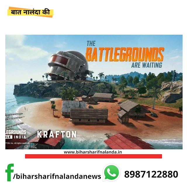 Battlegrounds Mobile India: बैटलग्राउंड मोबाइल इंडिया