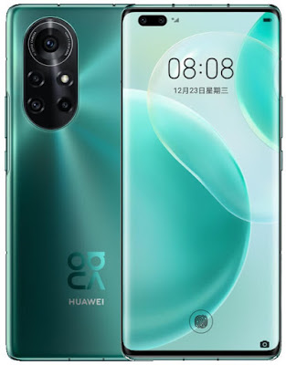 Huawei Nova 8 Pro 5G & Nova 8 Launched With 6.72inch FHD+ Display, 8GB RAM, 64MP Camera, 4000mAh Battery & More