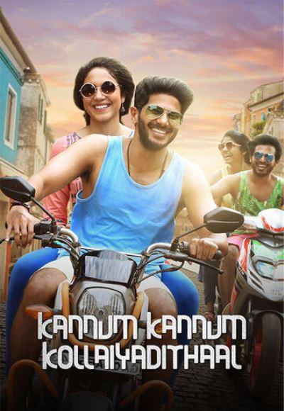 Kannum Kannum Kollaiyadithaal Movie Download (2020) Dual Audio, 480p, 720p, 1080p, WEB-DL, Esubs