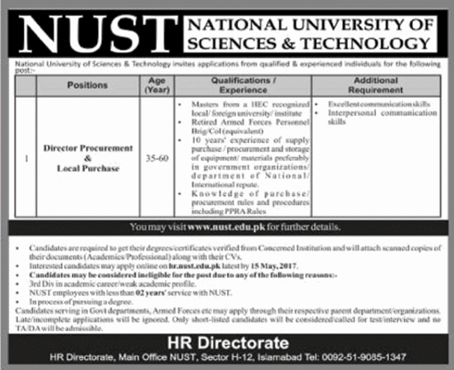 National University of Sciences and Technology jobs