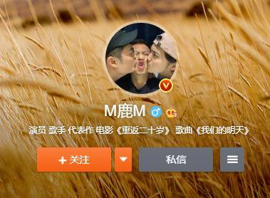 deng chao chen he luhan
