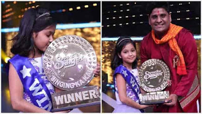 Priti Bhattacharjee wins the Superstar Singer trophy