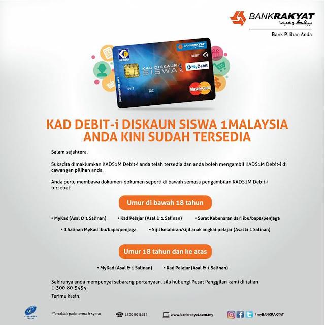 BANK RAKYAT KAD DEBIT-i DISKAUN SISWA 1MALAYSIA