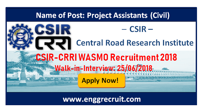 CSIR Recruitment 2018