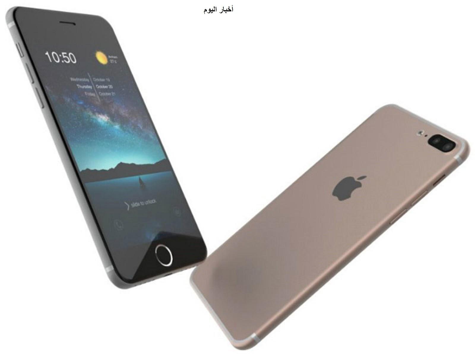 تعرف علي سعر ايفون 7 سعر ايفون 7 بلس في السعودية سعر