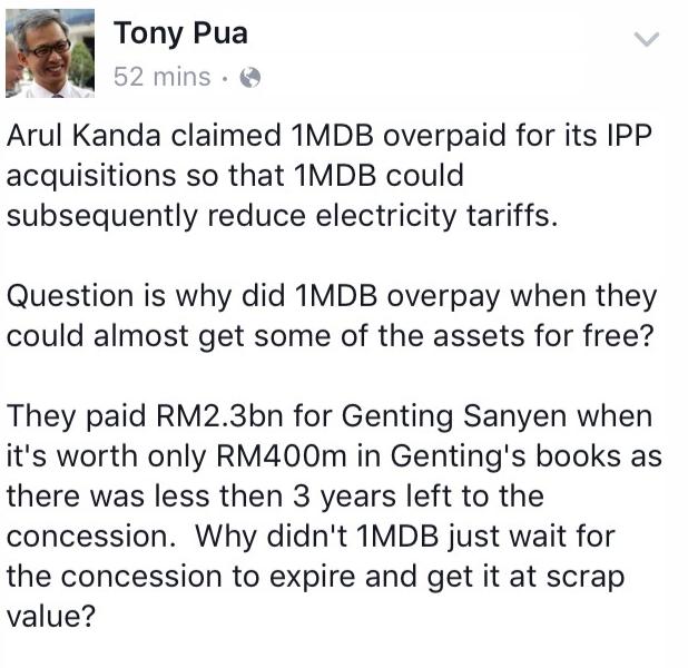 Pua value