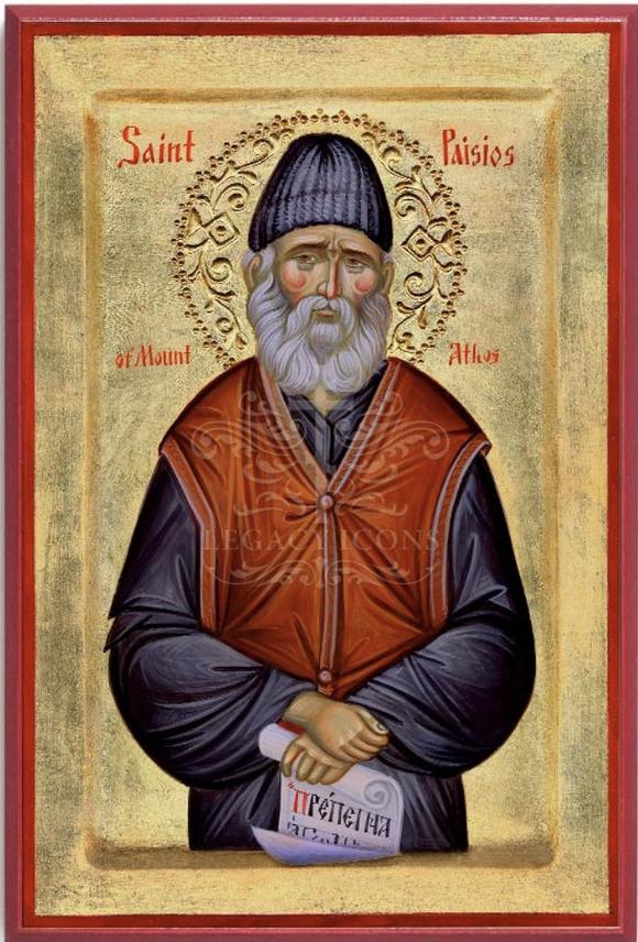 ORTHODOXOLOGIE: Dans les années 80, St Païssios a dit à propos de l'URSS:  «Elle est sur le point d'éclater»