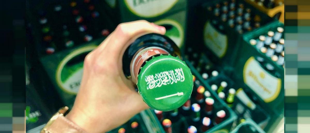 بلومبيرج: السعودية تتجه لرفع الحظر عن الخمور