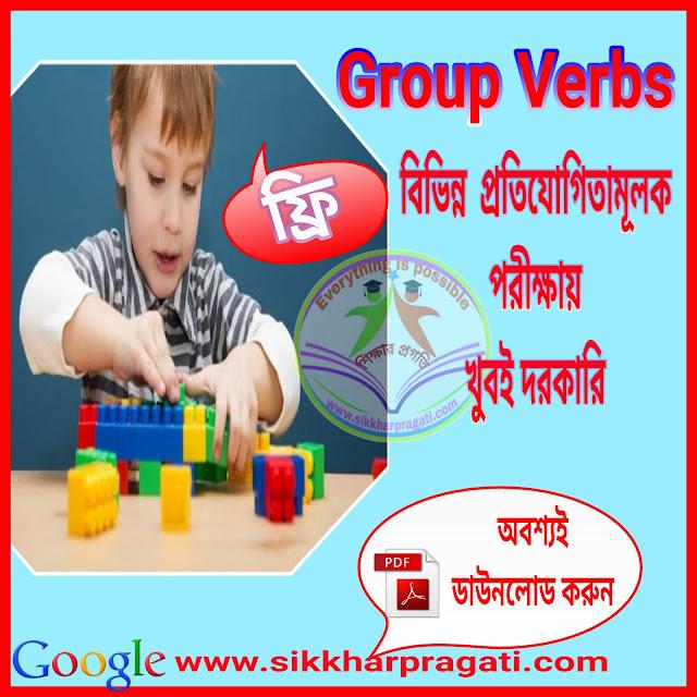 Download Group Verbs Pdf