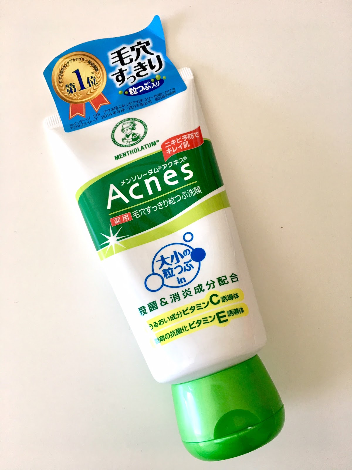 Best Japanese Face Wash