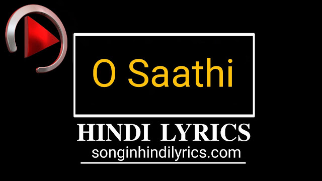 ओ साथी – O Saathi Lyrics in English & Hindi – Baaghi 2