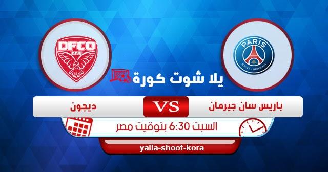 مباريات الدوري السعودي اليوم يلا شوت