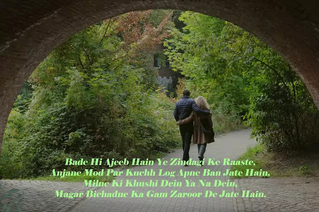 romantic love shayari in hindi for husband