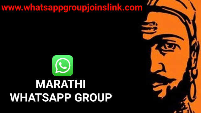 Marathi Whatsapp Groups: Join 100+ Marathi WhatsApp Group Joins Link 2019