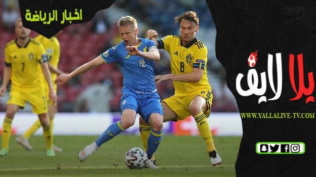 السويد 1-2 أوكرانيا