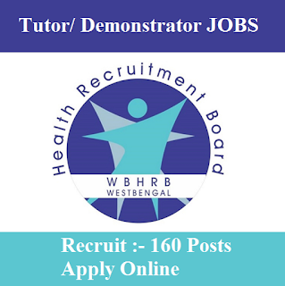 West Bengal Health Recruitment Board, WBHRB, WB, West Bengal, Tutor, Graduation, Demonstrator, freejobalert, Sarkari Naukri, Latest Jobs, wbhrb logo