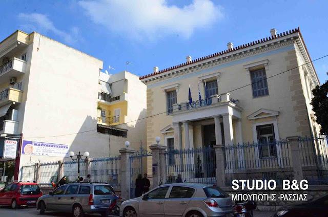 Πρόσληψη στο ΙΕΚ Τουρισμού Πελοποννήσου στο Άργος