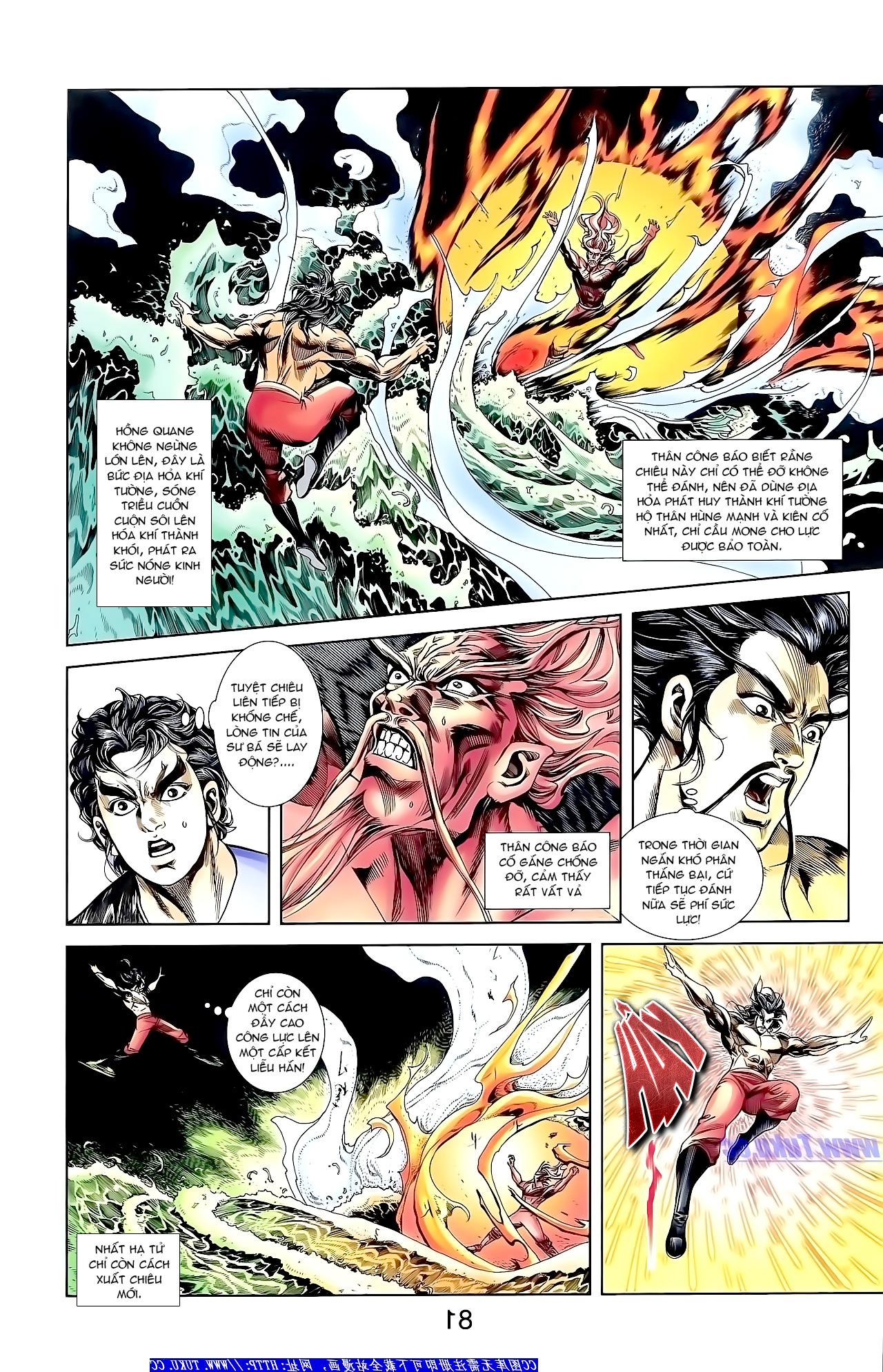 Cơ Phát Khai Chu Bản chapter 158 trang 17