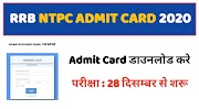 RRB NTPC Admit Card 2020 Out