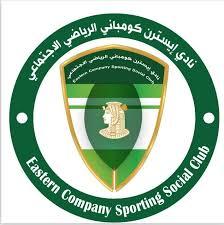 شعار فريق الشرقية للدخان