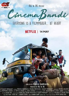 Cinema Bandi Reviews