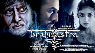 brahmastra movie   Ranveer Kapoor Aliya bhatt   Amitabh bachhan