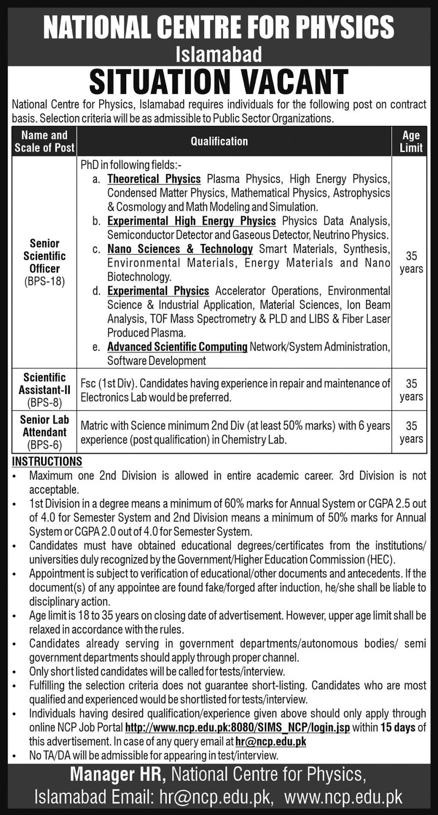 National Centre For Physics Jobs 2020 in Islamabad Latest