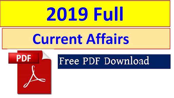 2019 Full Bengali Current Affairs PDF Free