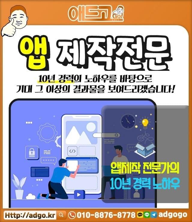 인천특장업체