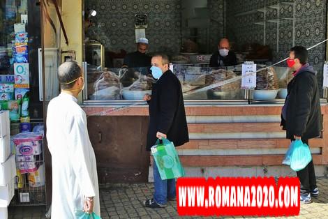 أخبار المغرب انتقادات تجار وبرلمانيين لتوقيت إغلاق المحلات خلال رمضان ramadan