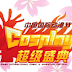 CCSP - China Cosplay Super Show