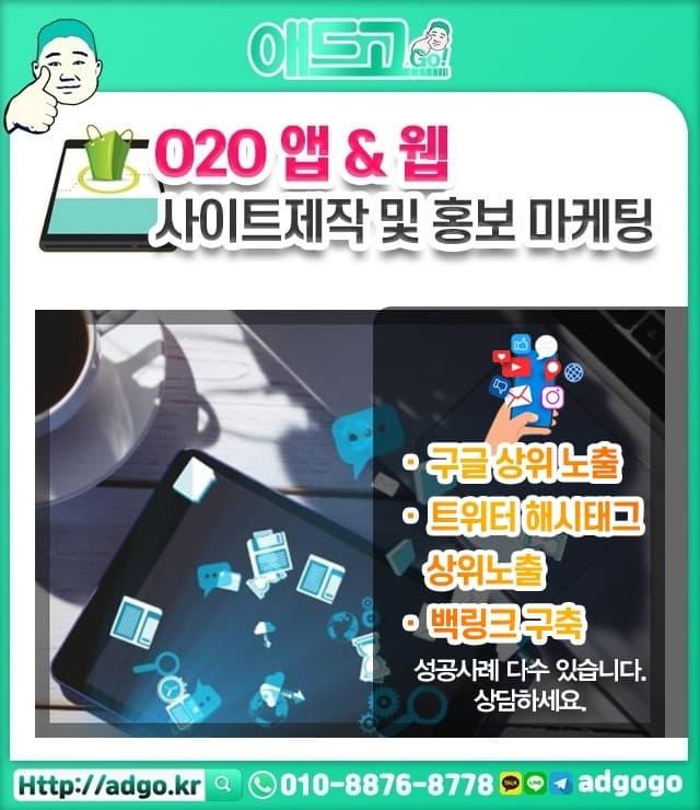 서울시성북구바이럴마케팅회사