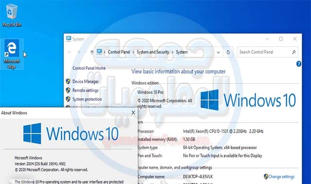 تحميل كل إصدارات ويندوز 10 بـ 3 لغات | Windows 10 20H1 AIO 16in1 x64