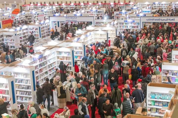 معلومات عن معرض القاهرة الدولي للكتاب