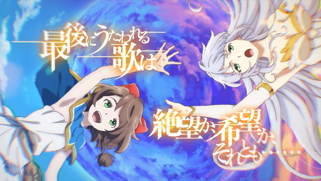 Lost Song Subtitle Indonesia