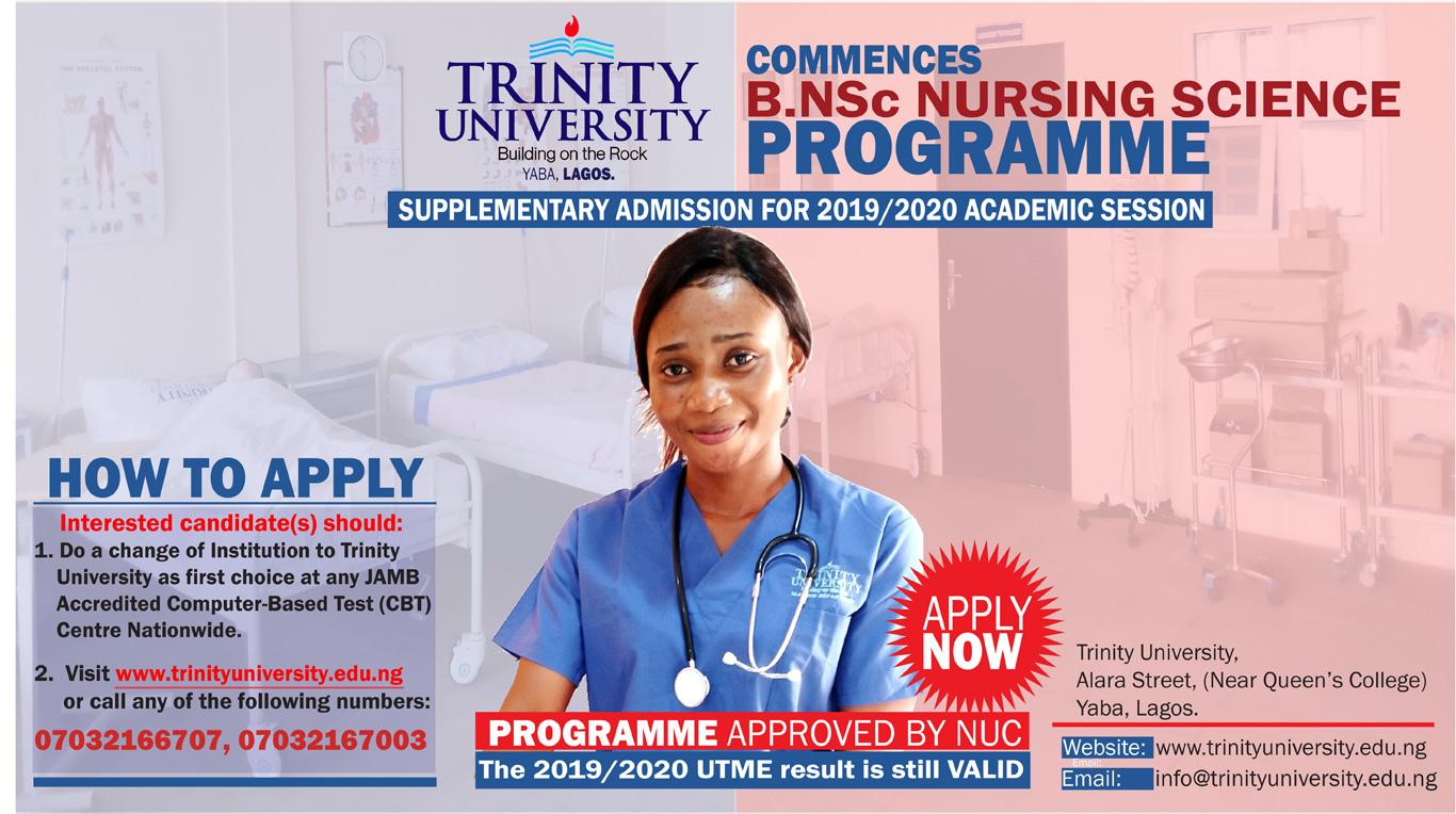 Trinity University Post-UTME Form 2020/2021 [Supplementary]