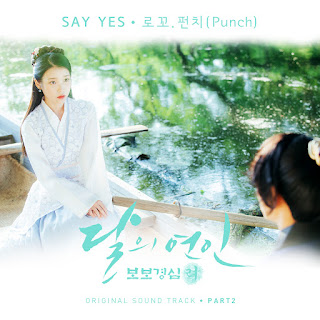 DOWNLOAD MP3 [Single] Loco, Punch – Moon Lovers : Scarlet Heart Ryo OST Part.2