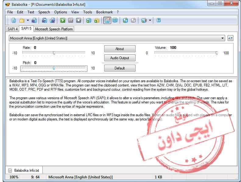 تحميل برنامج شكل النصوص العربية