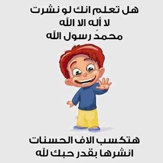 بوستات اطفال للفيس بوك
